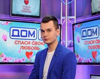 Антон Беккужев (Дом 2): биография, фото, возраст, ориентация, кто по нации, родители