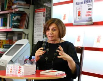 Марина Мелия: биография, семья, сколько лет, национальность, образование