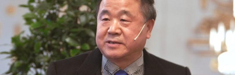 Мо Янь: биография автора, книги, творчество, факты
