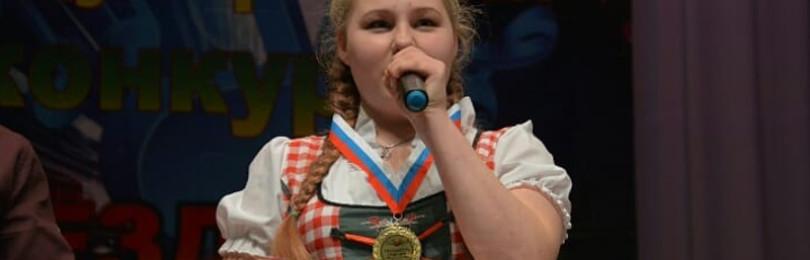 Грознова Полина: биография и фото