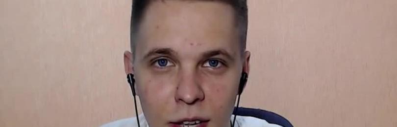 Тимур Дмитриевич Безуглый (Тима Мацони): биография блогера, фото