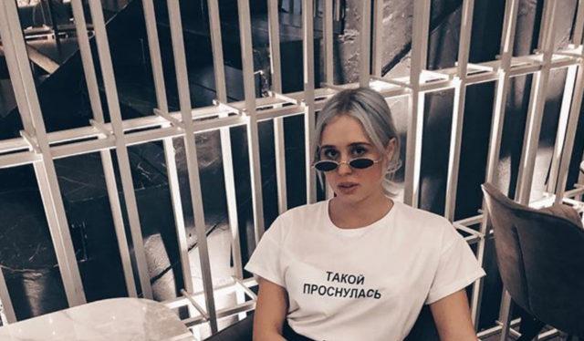 Ольга Нечаева: биография блогера, возраст, фото