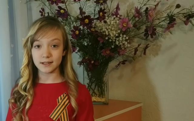 Амалия Волочкова: биография и фото юной певицы