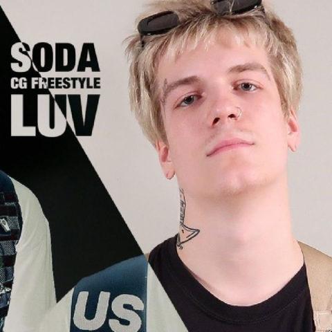 SODA LUV (Сода Лув): биография, сколько лет, как зовут, где родился, дата рождения